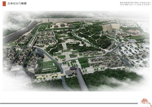 榆林古城梅花楼历史街区拆改规划设计
